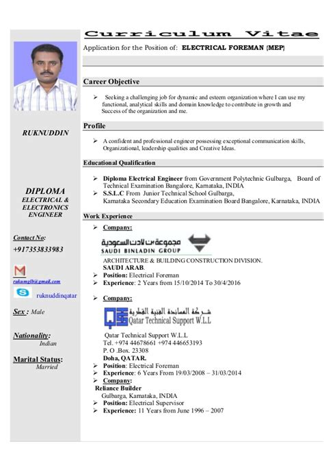 electrical foreman resume sles electrical foreman cv 10042016