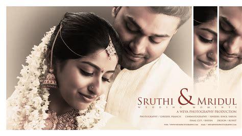 Wedding Album Models by South Indian Wedding Highlights Of Sruthi Mridul