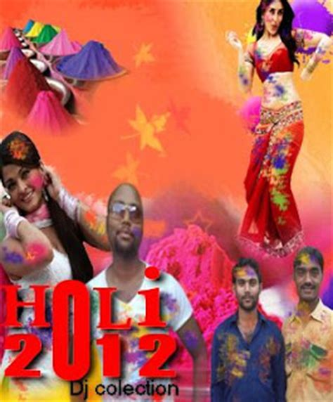 dj remix holi song mp3 download holi dj remix new mp3 song 2012 bollywood bajrangdj