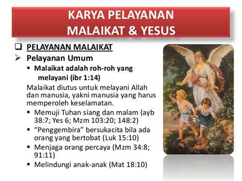 Mengenal Malaikat Malaikat Allah mengenal malaikat tuhan