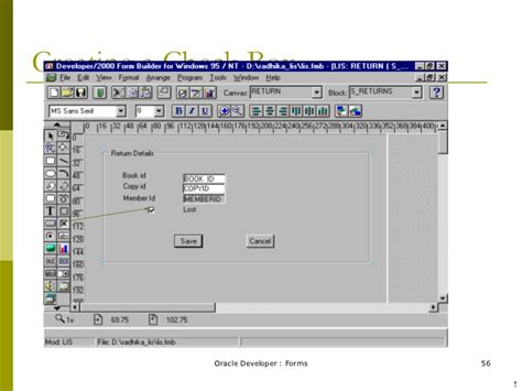 oracle net tutorial oracle forms tutorial www aboutoracleapps com
