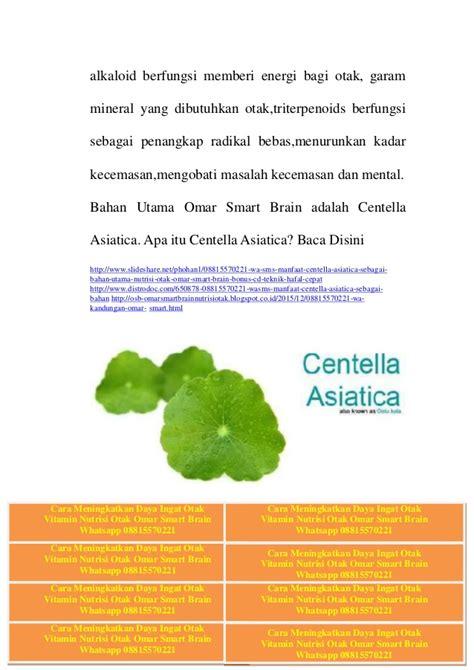 Herbal Nutrisi Otak Smart Nutrition 08815570221 wa sms cara meningkatkan daya ingat agar