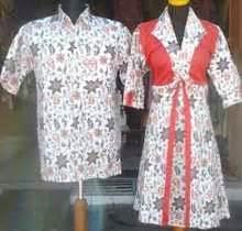 Shovee Dress Spandek Lengan Pendek Dress Belah Murah Baju Wanita dress motif dasar putih grosir baju batik pekalongan murah