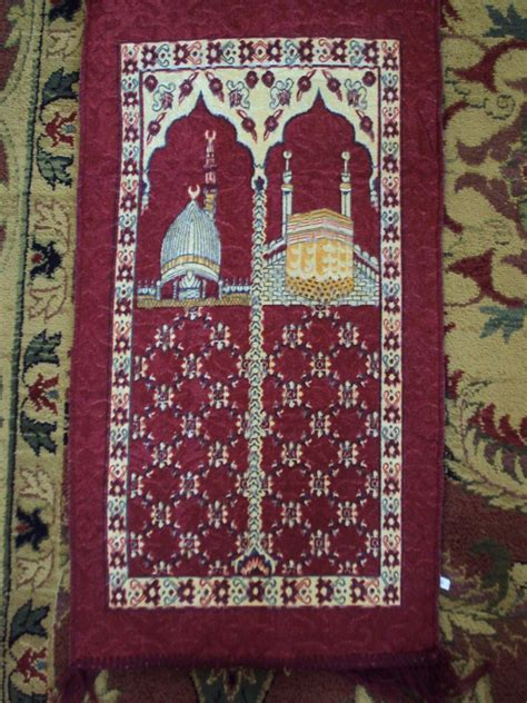 Islamic Prayer Rug by Islamic Muslim Mini Travel Child Prayer Rug Namaz Salat