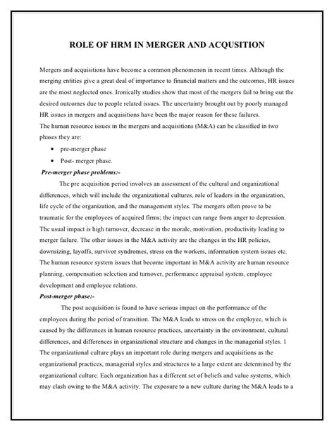 merger announcement template of hrm in merger and acqusition
