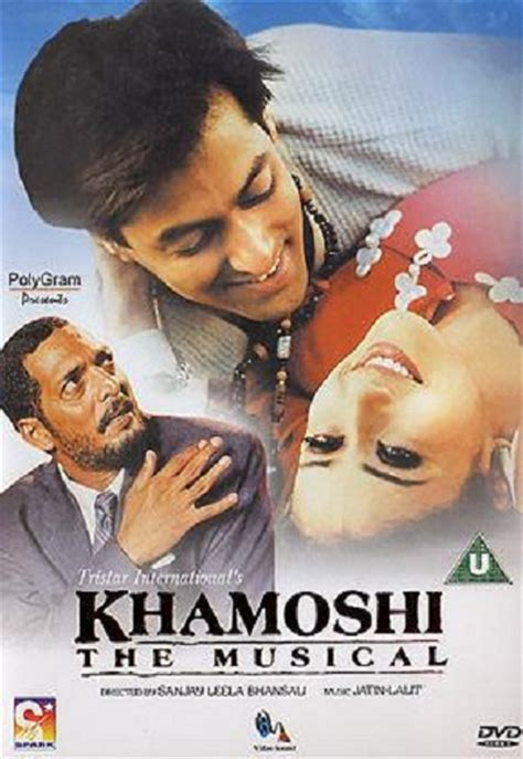 Khamoshi Songs | khamoshi the musical 1996 movie