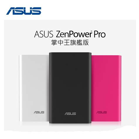 Power Bank Asus 10500 Mah asus zenpower pro credit card size d end 7 29 2018 5 15 pm