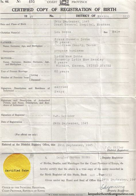 real birth certificate template pushing rope make your own birth certificate