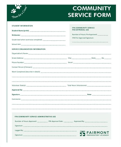 community service form template community service form template 28 images sle service
