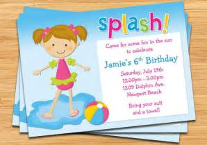 pool birthday invitation by eventfulcards catch my