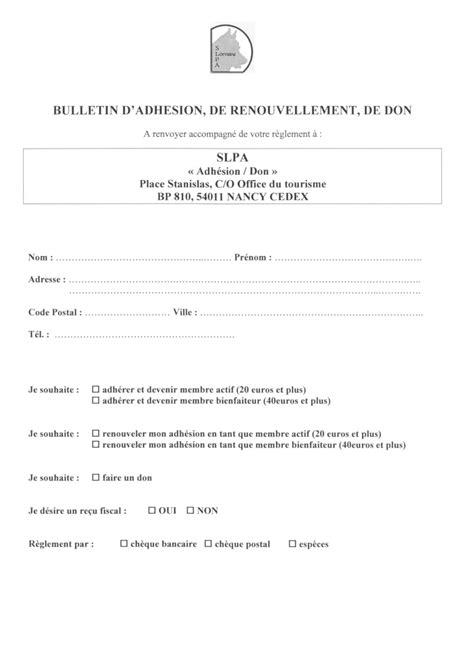 Application Letter Sample: Modele De Lettre De Demande D