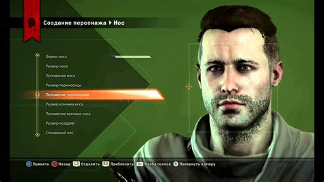 oliver queen tattoo dragon oliver queen in dragon age inquisition youtube