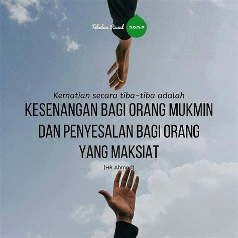 kata kata doa terbaik tengah malam islami rumah