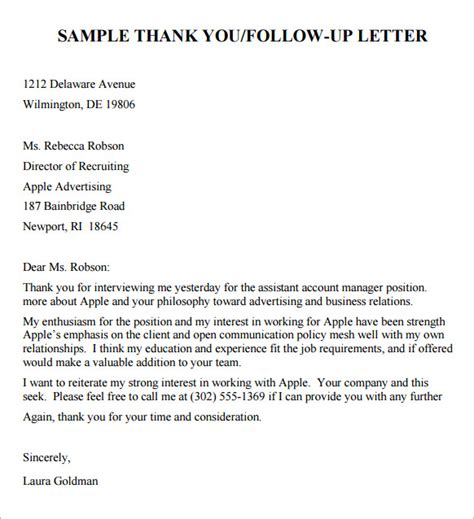 follow up email after interview template 8 free