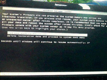 windows 7 resume loader resume ideas