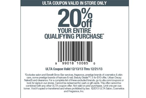 Office Depot Coupons Entire Purchase Ulta 20 Entire Purchase Printable Coupon The