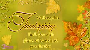 happy thanksgiving cards happy thanksgiving greeting cards science and technology