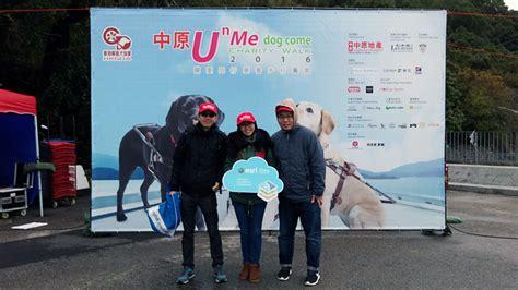 esri china hong kong colleagues  part   event