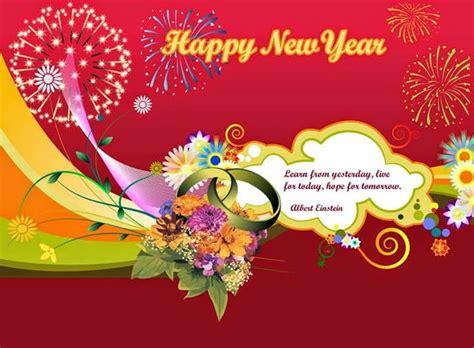 สว สด ป ใหม 2015 happy new year 2015 มาด การ ดป ใหม สวยๆ