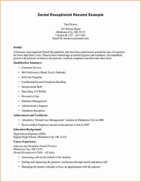 Front Desk Resume Sample – Front Desk Receptionist Resume