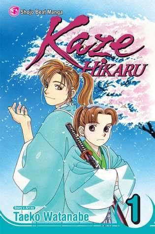 hotbloods volume 1 books kaze hikaru volume 1 by taeko watanabe reviews