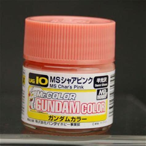 Mr Color Chars Semi Gloss Ug11 mr gundam color ug10 ms char pink paint 10ml