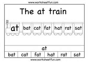 the at train 1 worksheet free printable worksheets