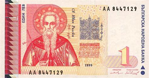 bulgarian lev bgn definition mypivots