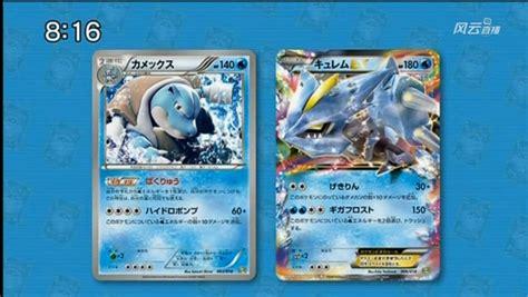 Imprimer Coloriage Pokemon Coloriages Lucario Coloriage Source Z V Imprimer Pokemon Mega Evolution Legendaire