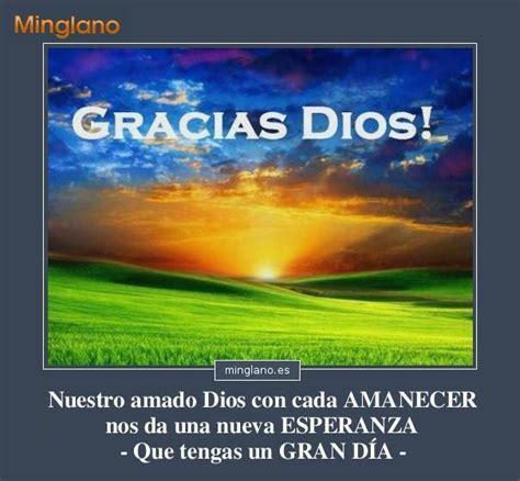 Buenos Dias Imagenes Religiosas | frases religiosas de buenos d 205 as