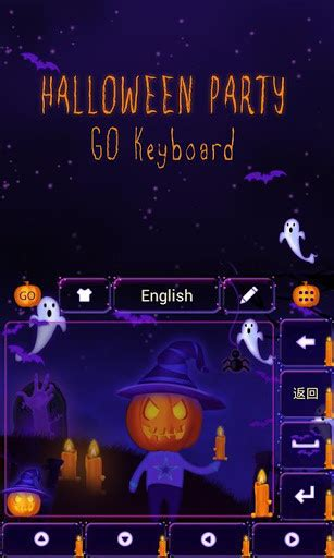 halloween themes for android halloween party keyboard theme for android free download