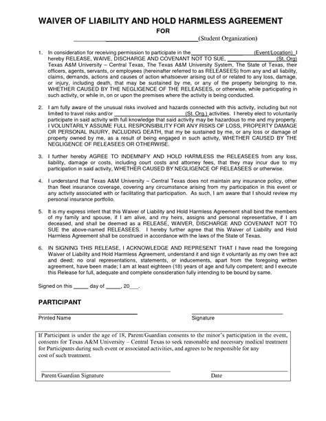 product liability waiver template