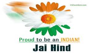 proud to be an indian 140 word sms