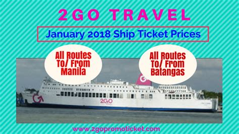 2017 super boat schedule 2go promo 2017 to 2018 promo fare schedules and other