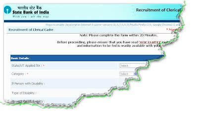 how to apply for section 8 in sc sbi clerk recruitment 2013 notification form