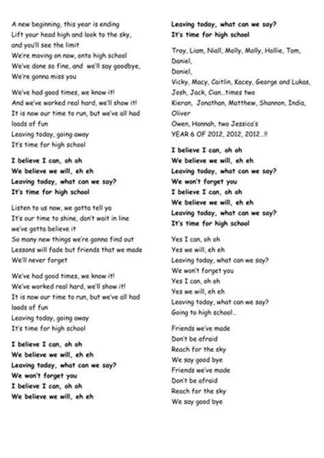 new year song primary year 6 leavers song waka waka by katlee90 teaching