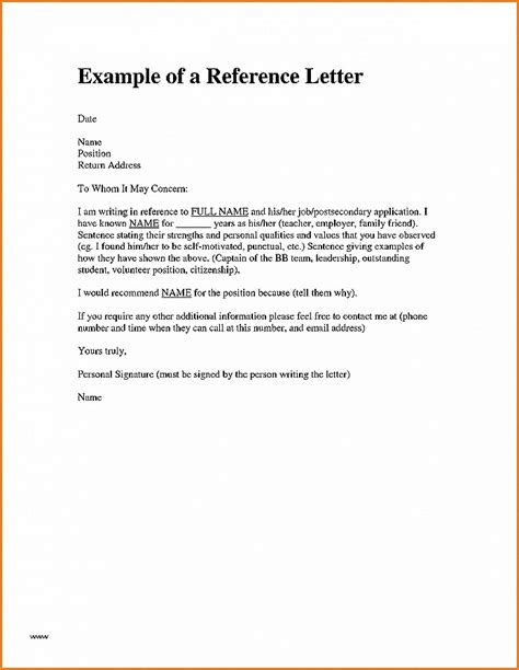 Reference Letter Of Knowing Someone letter of recommendation inspirational recommendation