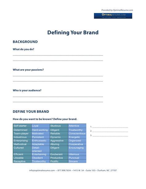 Personal Branding Worksheet by Personal Branding Statement Worksheet South Florida