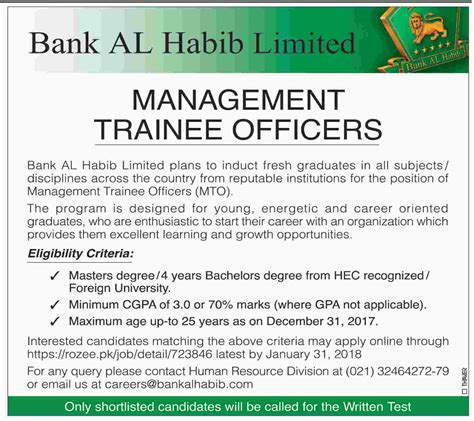 Habib Bank Limited Letterhead all for you management trainee officers in bank