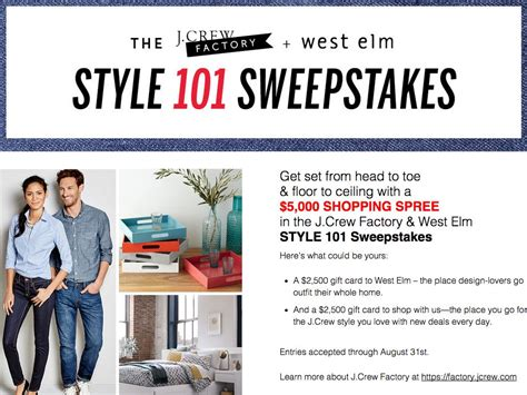 J Crew Sweepstakes - j crew factory west elm style 101 sweepstakes