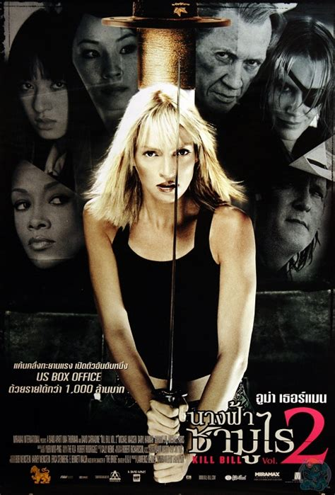 film written by quentin tarantino quentin tarantino almost 50 beauty will save