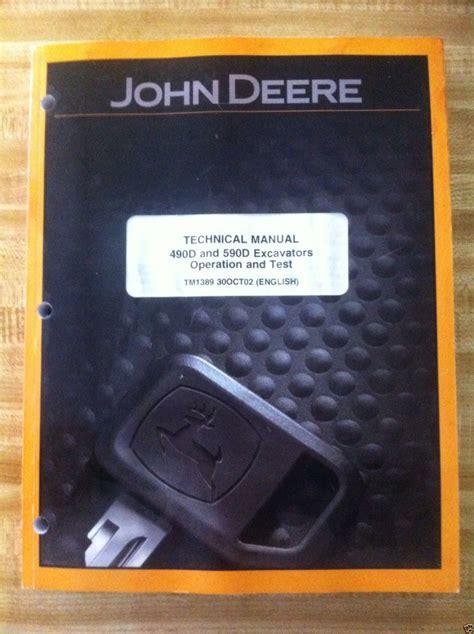 john deere jd   excavator operation test manual tm finney equipment  parts