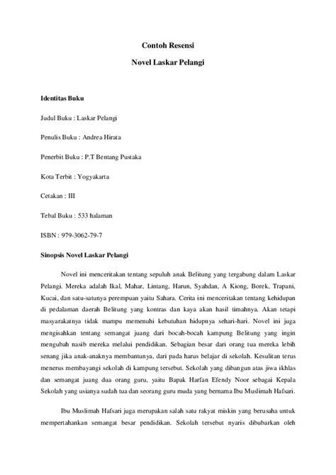 Resensi Novel Sunda Lengkap – Goresan