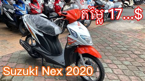wow  suzuki nex  review nex