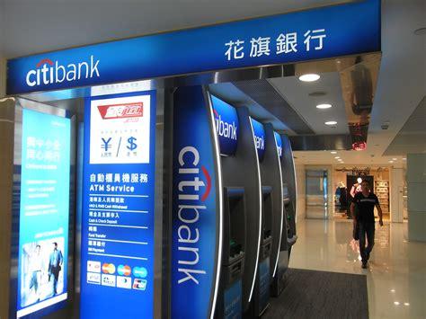 citi bank of india file hk tst harbour city interior citibank jetco atm aug