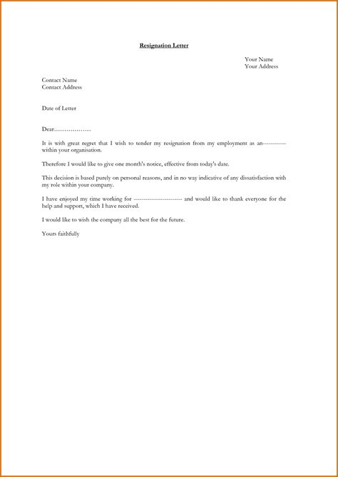 14 formal resignation letter 1 month notice lease template