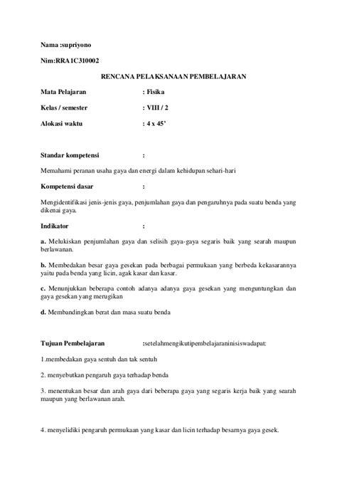 Explore Ipa Untuk Smp Mts Kelas 7 Kur 2013 Revisi rpp ipa kelas viii smp semester genap