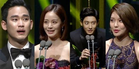 kdrama awards 2015 palmar 232 s des korea drama awards 2015 soompi france