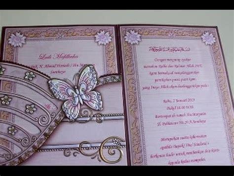 cara membuat undangan genduren cara membuat undangan pernikahan sendiri youtube