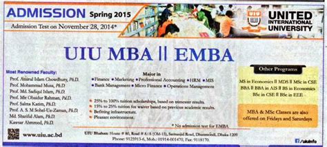 Uiu Mba by All Admission Info Bd Admission Notice United